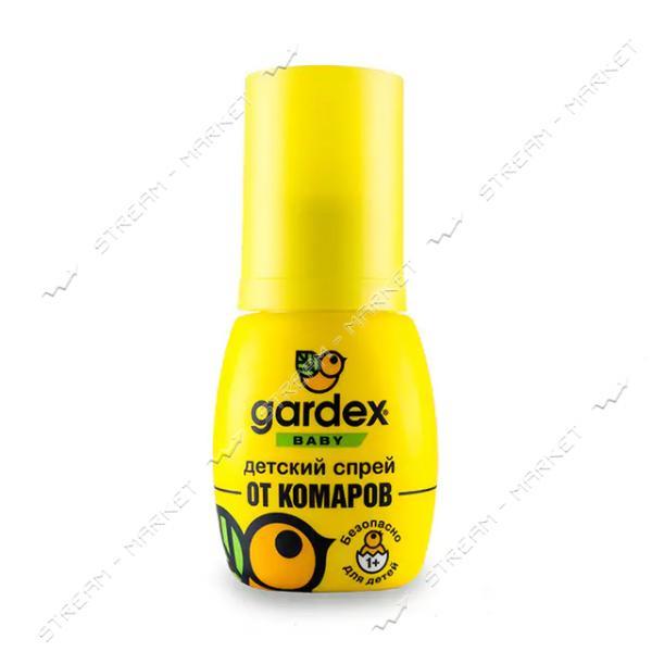 Детский спрей Gardex Baby от комаров 50мл