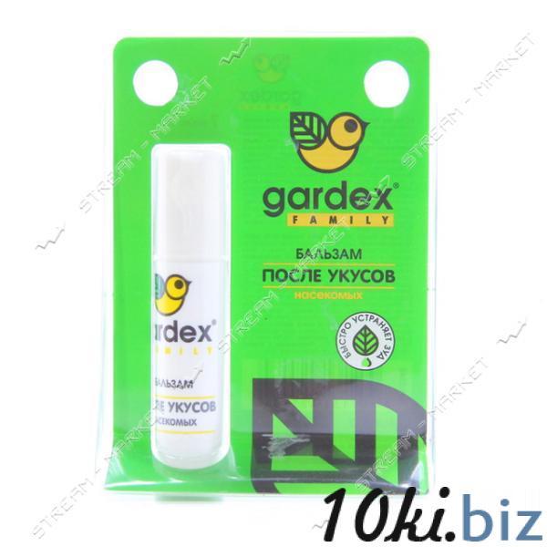 Бальзам после укусов Gardex Family роликовый 7мл Защита от насекомых и грызунов на Электронном рынке Украины