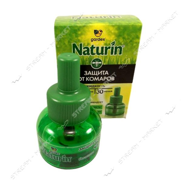 Жидкость от комаров Gardex Naturin 30 ночей