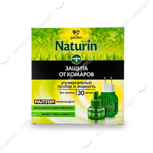 Комплект прибор плюс жидкость от комаров Gardex Naturin 30 ночей