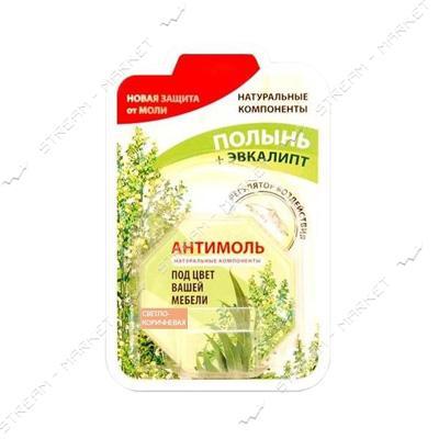 Средство против моли Антимоль Полынь-Эвкалипт светло-коричневий