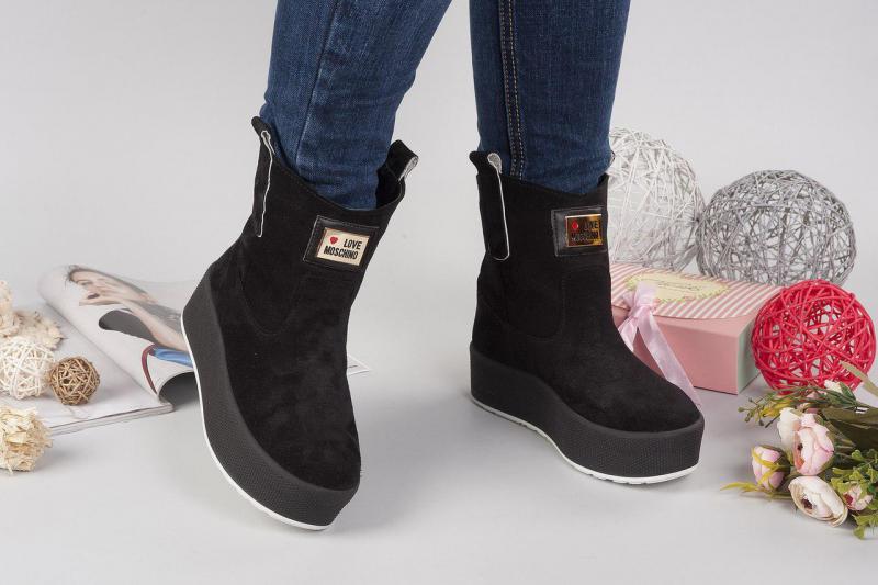 Женские замшевые ботинки Love Moshi. Украина