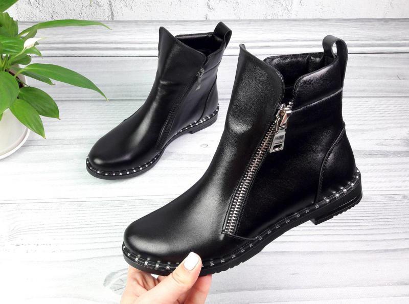 Ботинки кожаные на молнии! Украина