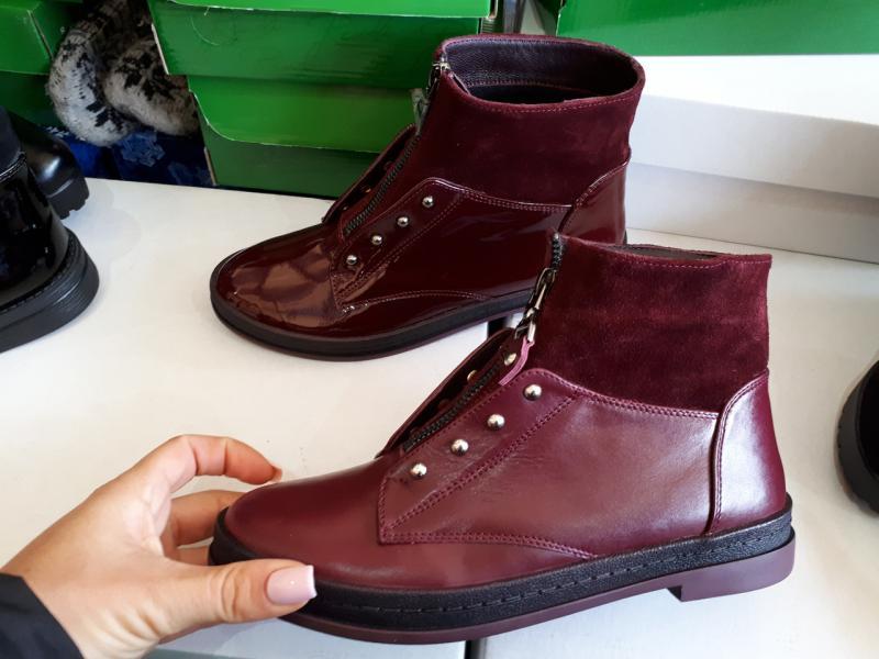 Женские кожаные ботинки! Украина