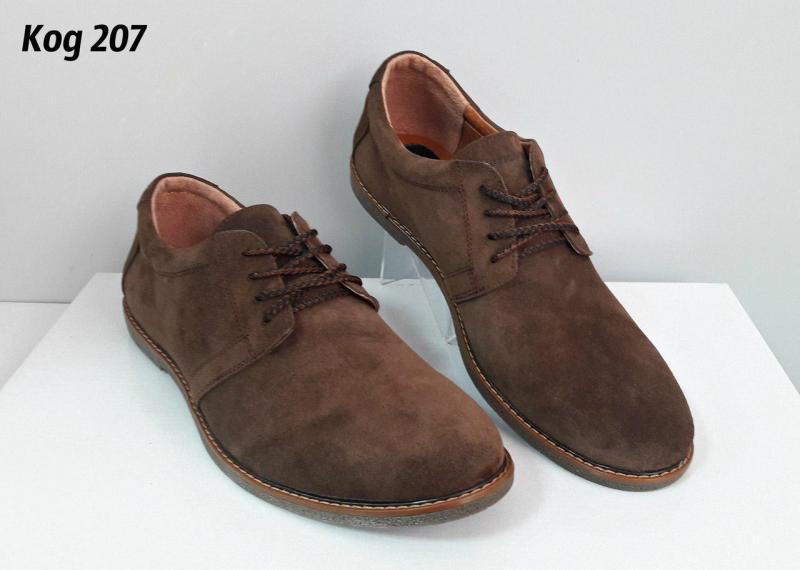 Стильные мужские замшевые туфли. Харьков