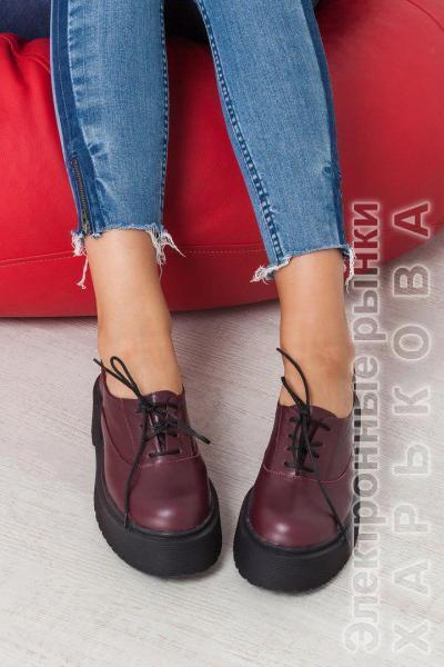 9189c2de98dd Женские кожаные туфли Doktor. Украина - Туфли женские на рынке Барабашова