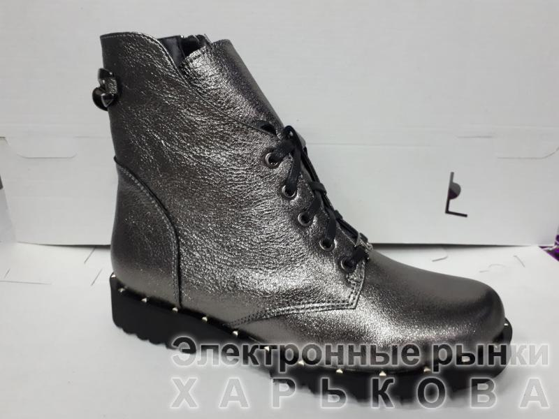 78b817aec Ботинки женские из натуральной кожи. Украина - Ботильоны, ботинки женские  на рынке Барабашова