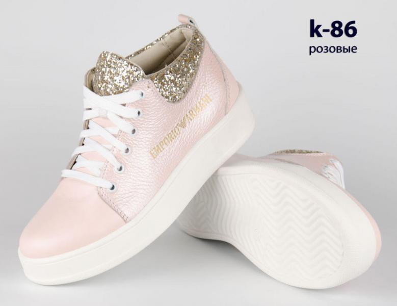 Кожаные женские ботинки Armani. Украина
