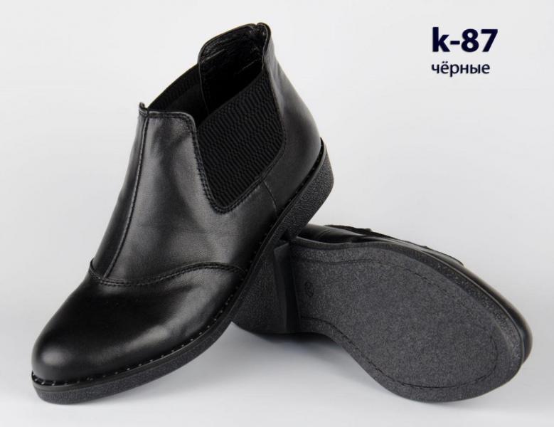 Кожаные женские ботинки на резинкеi. Украина
