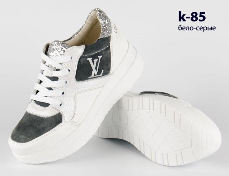 Модные кожаные кроссовки на платформе Louis Vuitton. Украина