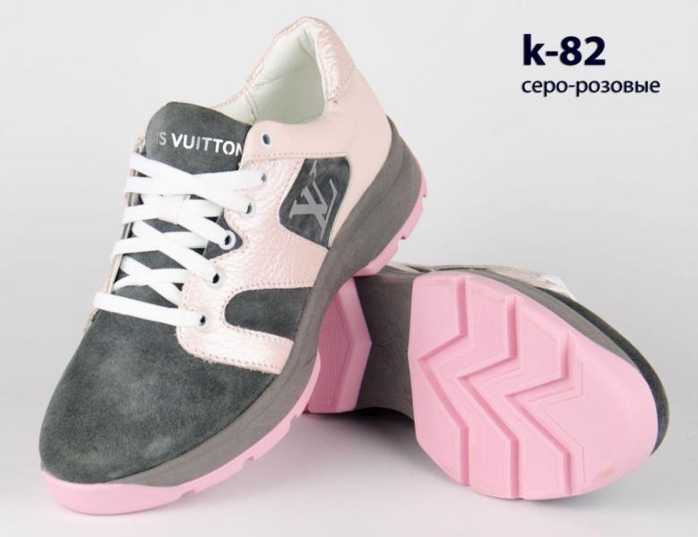 Модные замшевые кроссовки на платформе Louis Vuitton. Украина