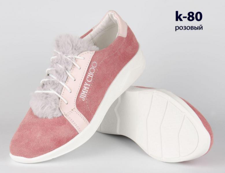 Модные замшевые кроссовки Jimmy Choo. Украина