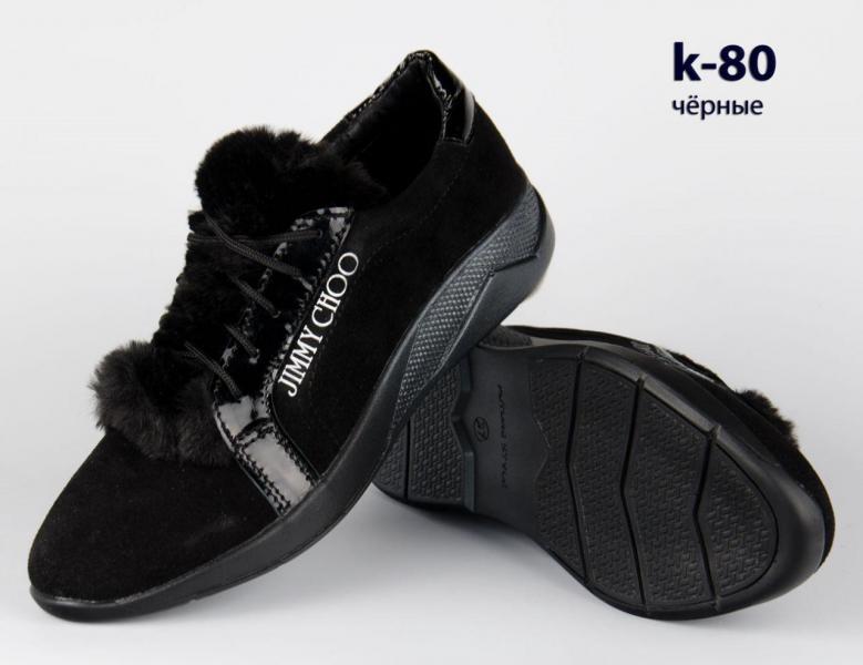 Стильные кожаные женские кроссовки Moschino. Украина