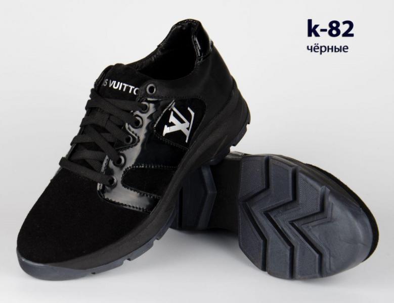 Модные кожаные кроссовки Moschino. Украина