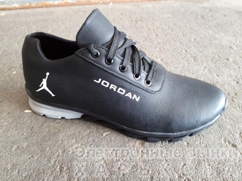 d4f812024a705d Подростковые кожаные кроссовки Jordan. Украина - Кроссовки, кеды детские и  подростковые на рынке Барабашова
