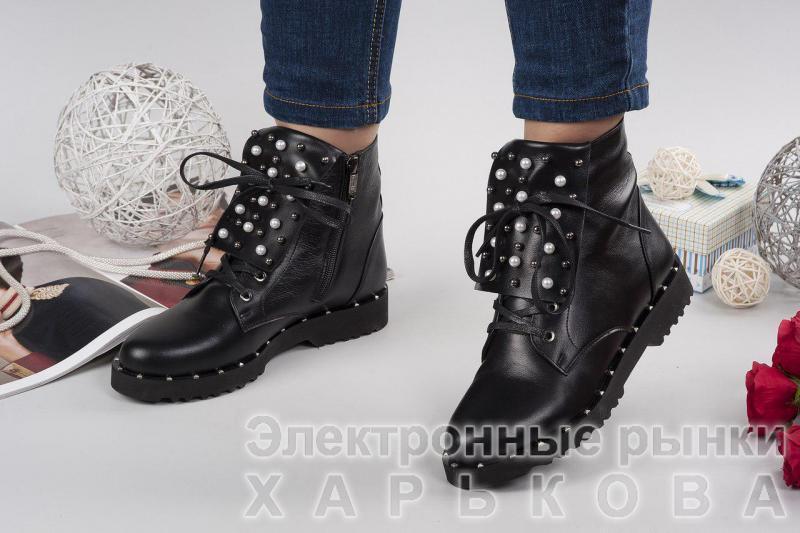 36440492 Женские кожаные ботиночки Rich! Украина - Ботильоны, ботинки женские на  рынке Барабашова