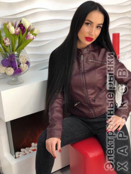 Стильная бордовая кожаная куртка . - Куртки кожаные женские на рынке Барабашова
