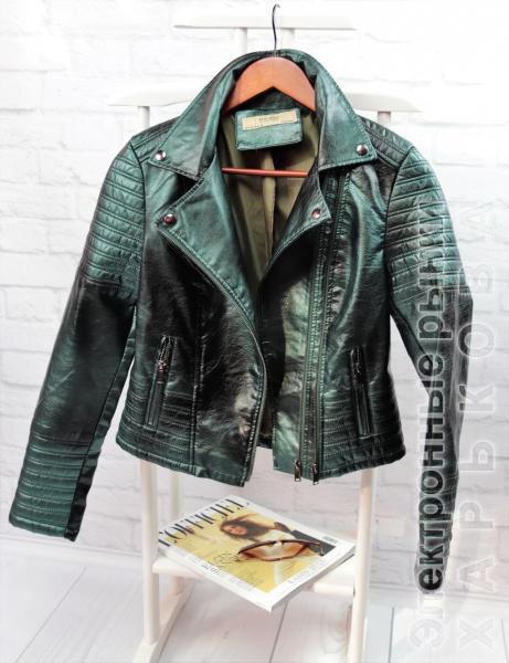 Стильная кожаная куртка зеленого цвета. - Куртки кожаные женские на рынке Барабашова