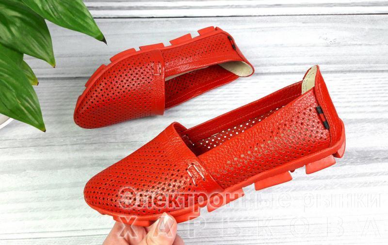 7c9ad4399df6 Мокасины кожаные летние Italiano. Украина - Мокасины женские купить ...