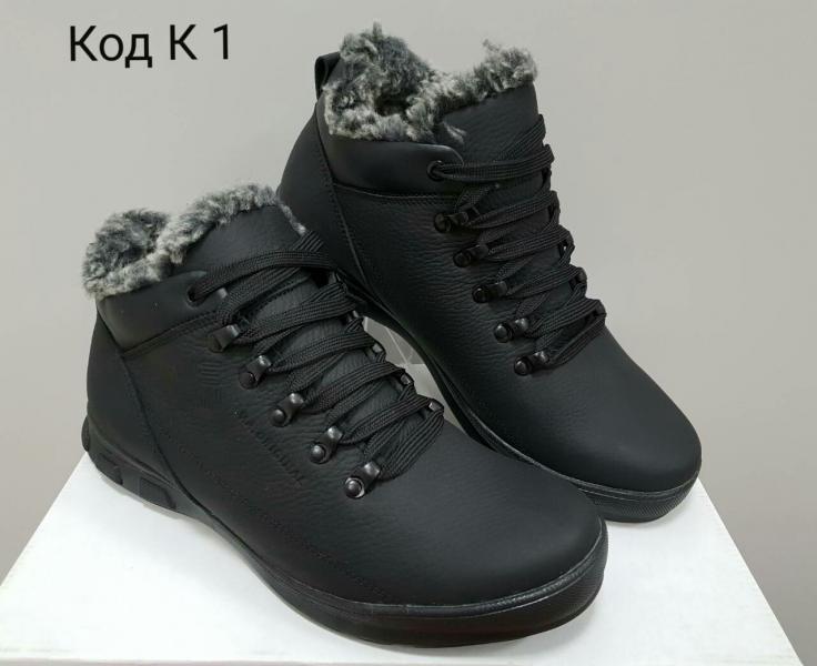 Зимние мужские ботинки Columbia. Харьков