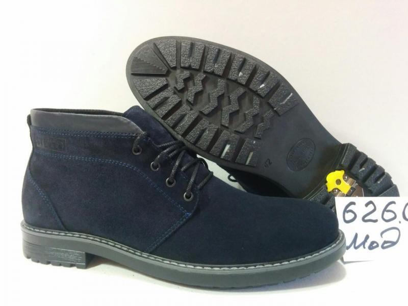 Мужские замшевые зимние ботинки. Украина
