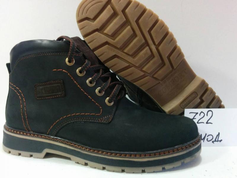 Мужские кожаные зимние ботинки. Украина