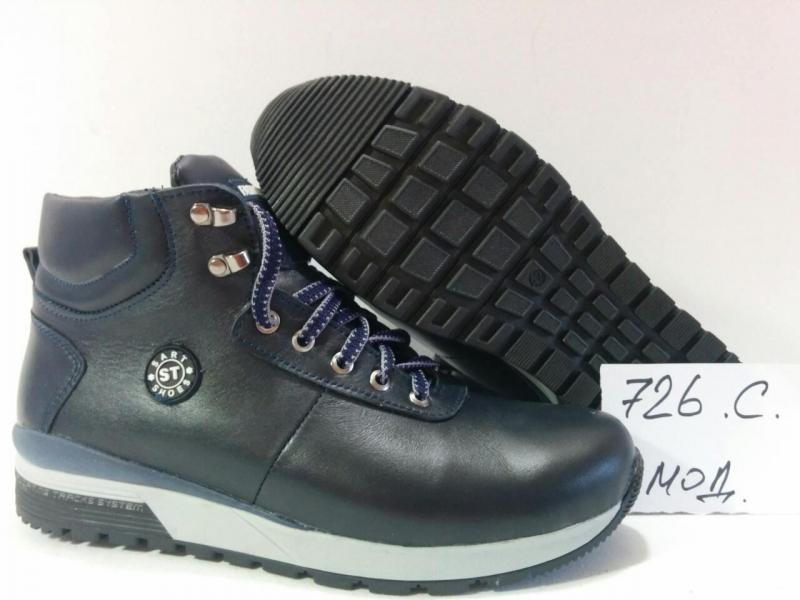 Мужские кожаные зимние спортивные ботинки. Украина