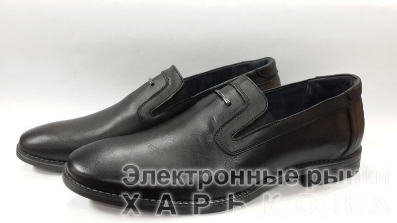 45681af7e Кожаные туфли больших размеров 46-50. Харьков - Туфли мужские на рынке  Барабашова
