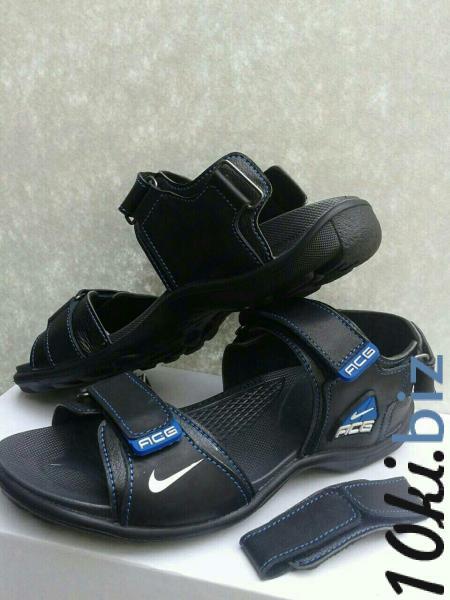 Детские подростковые сандали Nike. Летняя детская и подростковая обувь на Центральном рынке Харькова