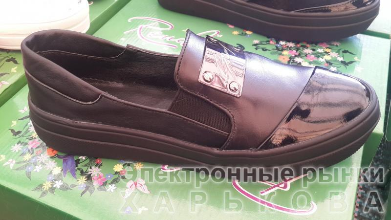 24fce5a5ebf3 Женские кожаные слипоны. Украина - Женские слипоны купить с фото и ...