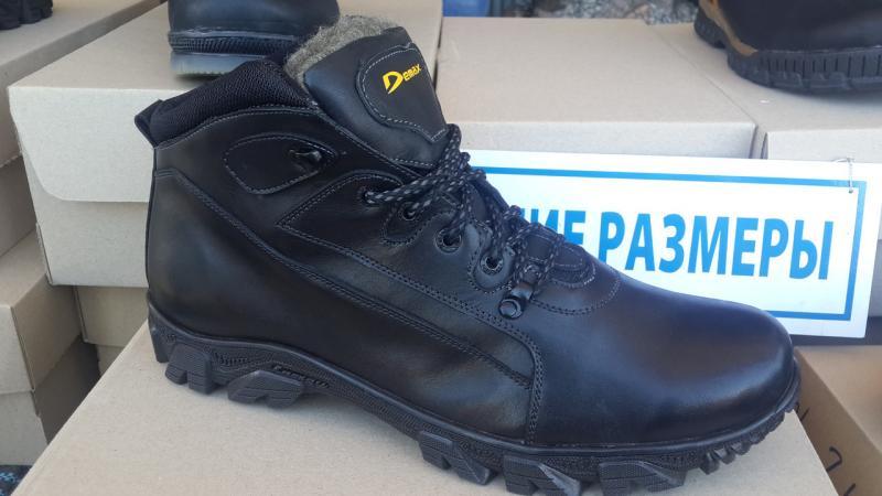 Зимние мужские ботинки с 46-50 рр. Украина