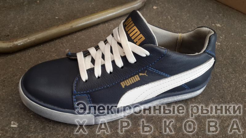Детские кожаные подростковые кеды Puma. Украина - Кроссовки ... cf312234745c8