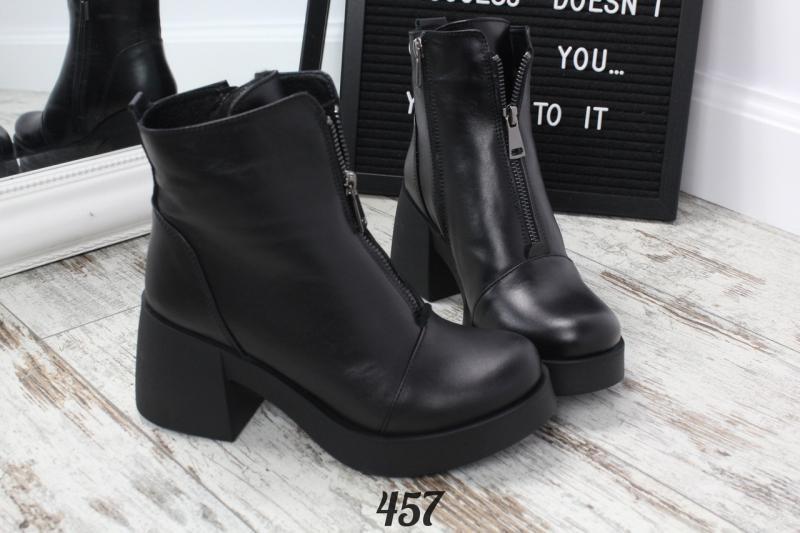 Женские кожаные зимние ботинки на каблуке. Украина