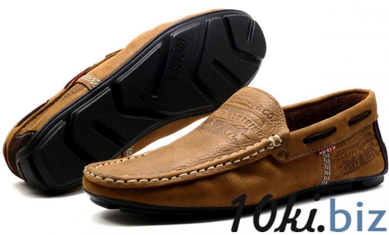 Мужские мокасины Levis из коричневого цвета. Турция Мокасины мужские на Электронном рынке Украины