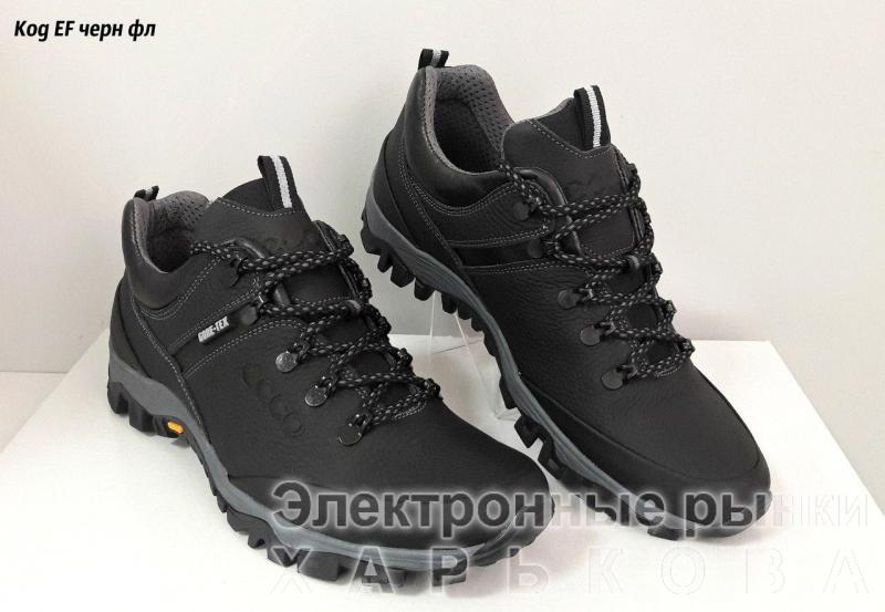 f94a78d83e2baa Мужские кожаные кроссовки Ecco. Украина - Кроссовки, кеды мужские на рынке  Барабашова