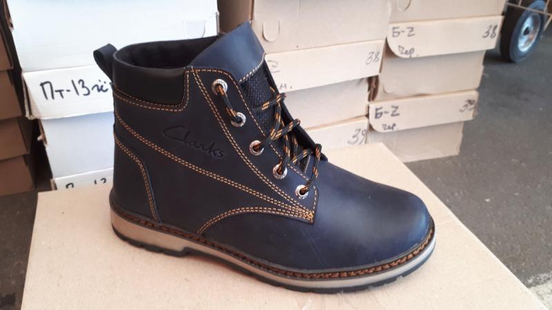 Зимние кожаные ботинки на мальчика Clarks. Харьков