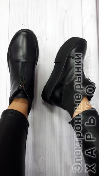 8f18858f3 ... Кожаные женские ботинки на платформе! Украина - Ботильоны, ботинки  женские на рынке Барабашова