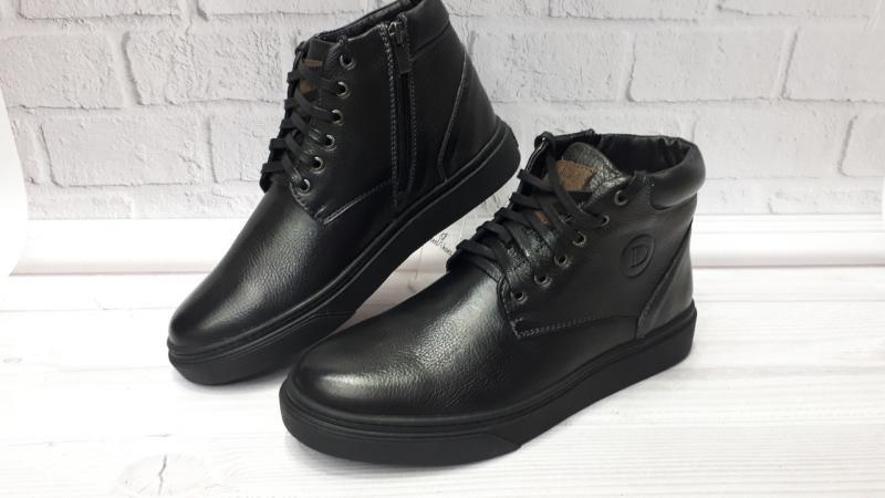 Зимние мужские кожаные ботинки на цыгейке. Украина