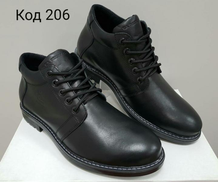 Фото Мужская обувь, Осенне-весенние ботинки Мужские кожаные демисезонные ботинки. Харьков