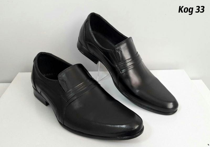 Стильные мужские кожаные туфли. Харьков