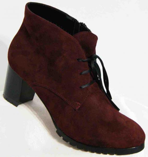 Женские замшевые ботинки с 38-43 рр. Украина