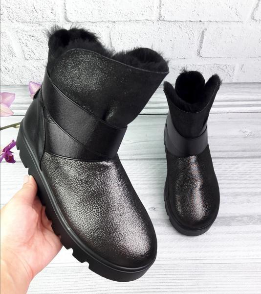 Женские натуральные кожаные угги. Украина