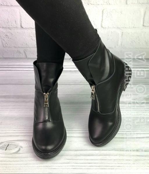 3d784e3a ... Ботиночки весна-осень женские с молнией! Украина - Ботильоны, ботинки  женские на рынке ...