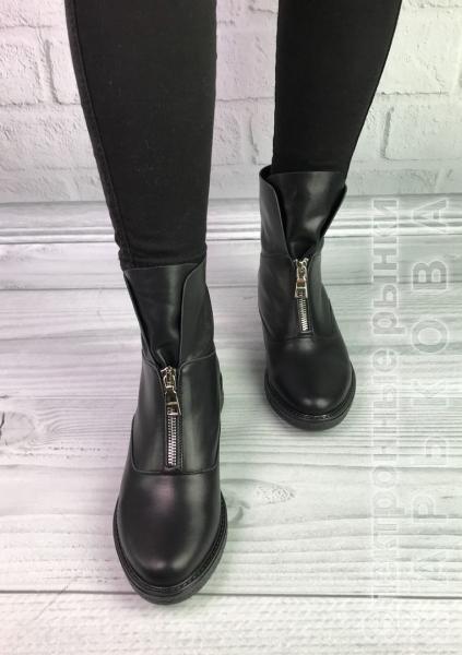 58d6b7d1 ... Ботиночки весна-осень женские с молнией! Украина - Ботильоны, ботинки  женские на рынке