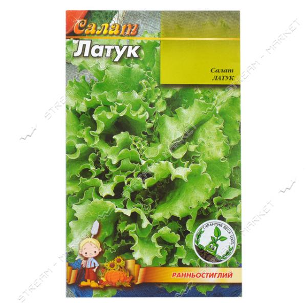 Семена салата Латук 1гр