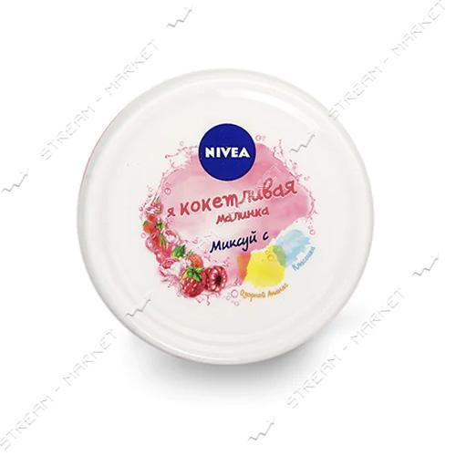 Увлажняющий крем Nivea Soft Я кокетливая малинка 100мл