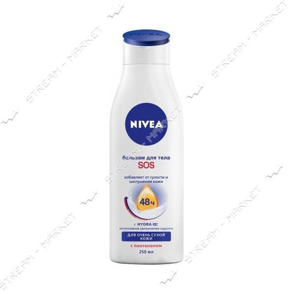Бальзам для тела Nivea SOS для очень сухой кожи 250мл