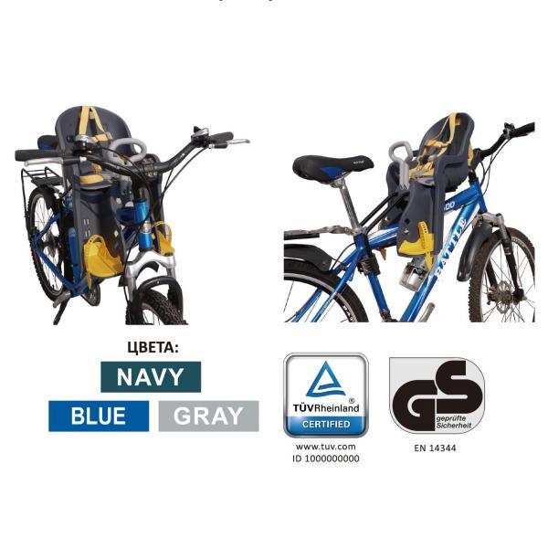 Велокресло TILLY T-811 (BT-BCS-0006)