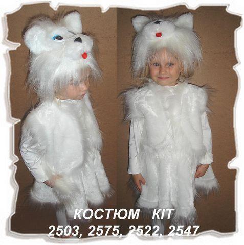 Детский карнавальный новогодний  костюм Кот Кошечка