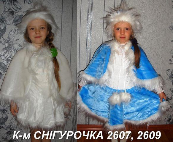 Детский карнавальный новогодний  костюм Снегурочка